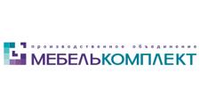 Мебельная фабрика «Мебелькомплект», г. Ульяновск