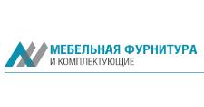 Розничный поставщик комплектующих «Магазин мебельной фурнитуры и комплектующих», г. Самара