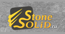 Оптовый поставщик комплектующих «Stone Solid», г. Пушкино