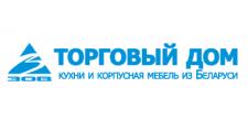 Изготовление мебели на заказ «Белорусские кухни Зов», г. Москва