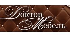 Изготовление мебели на заказ «Доктор мебель», г. Астрахань