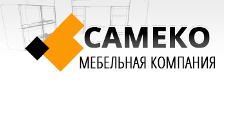 Мебельная фабрика «Самеко», г. Саратов