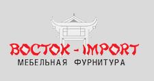 Фурнитурная компания «Восток-Импорт», г. Санкт-Петербург