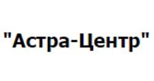 Оптовый мебельный склад «Астра-Центр», г. Омск