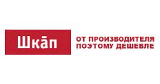 Салон мебели «Шкап», г. Ижевск