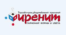 Изготовление мебели на заказ «Иренит», г. Пермь