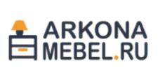 Салон мебели «Аркона», г. Барнаул
