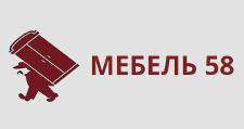 Интернет-магазин «Мебель 58», г. Пенза
