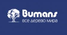 Розничный поставщик комплектующих «Bumans», г. Челябинск