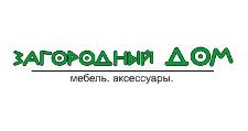 Салон мебели «Данила-Мастер», г. Киров