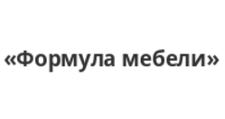 Салон мебели «Формула мебели», г. Улан-Удэ