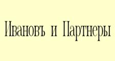 Мебельный магазин «Ивановъ и Партнеры», г. Москва