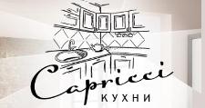 Салон мебели «Кухни Capricci», г. Ижевск