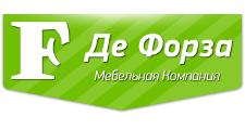 Оптовый поставщик комплектующих «Де Форза», г. Белгород