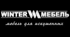 Мебельная фабрика «Винтер-Мебель», г. Кемерово