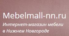 Интернет-магазин «Mebelmall-nn.ru», г. Нижний Новгород