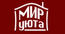 Салон мебели «Мир Уюта», г. Сызрань