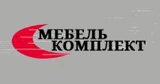 Розничный поставщик комплектующих «Мебель-Комплект», г. Санкт-Петербург