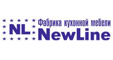 Салон мебели «NewLine», г. Мытищи
