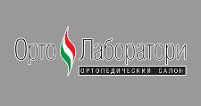 Салон мебели «Орто Лаборатори», г. Владимир