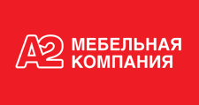 Мебельная фабрика «А-2», г. Киров
