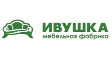 Мебельная фабрика «Ивушка», г. Усолье-Сибирское