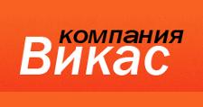 Розничный поставщик комплектующих «Компания Викас», г. Москва