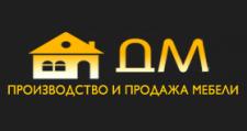Изготовление мебели на заказ «Дом мебели», г. Москва