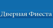 Интернет-магазин «Дверная фиеста», г. Новосибирск