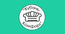 Мебельная фабрика «Кубань-комфорт»