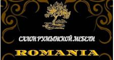 Салон мебели «ROMANIA», г. Нальчик