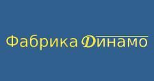 Изготовление мебели на заказ «ДИНАМО», г. Новосибирск