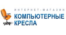 Интернет-магазин «Интернет-магазин компьютерных кресел», г. Барнаул