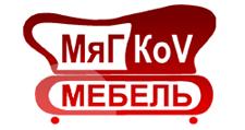 Мебельная фабрика Мягков