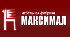 Мебельная фабрика «Максимал», г. Махачкала
