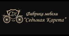 Салон мебели «Седьмая карета», г. Кострома