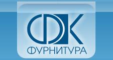 Розничный поставщик комплектующих «ФК Фурнитура», г. Челябинск