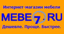 Интернет-магазин «Mebe7.ru»