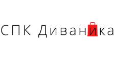 Мебельная фабрика «СПК Диваника», г. Санкт-Петербург