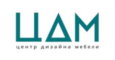 Изготовление мебели на заказ «Центр Дизайна Мебели», г. Краснодар