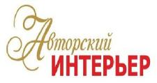 Салон мебели «Авторский Интерьер», г. Нижний Новгород