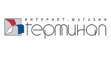 Интернет-магазин «Терминал», г. Санкт-Петербург