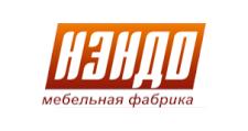 Салон мебели «НЭНДО», г. Челябинск