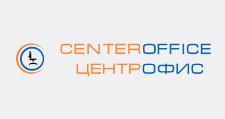 Интернет-магазин «Centeroffice», г. Москва