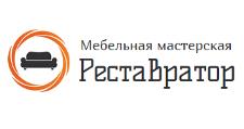 Изготовление мебели на заказ «Реставратор», г. Иваново