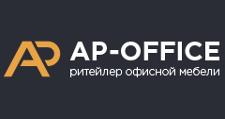 Салон мебели «Ap Office», г. Краснодар