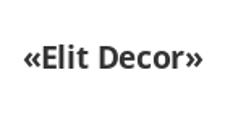 Изготовление мебели на заказ «Elit Decor», г. Томск
