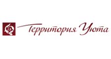 Интернет-магазин «Территория Уюта», г. Челябинск