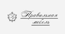 Изготовление мебели на заказ «Правильная мебель», г. Москва