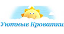 Интернет-магазин «Уютные Кроватки», г. Москва